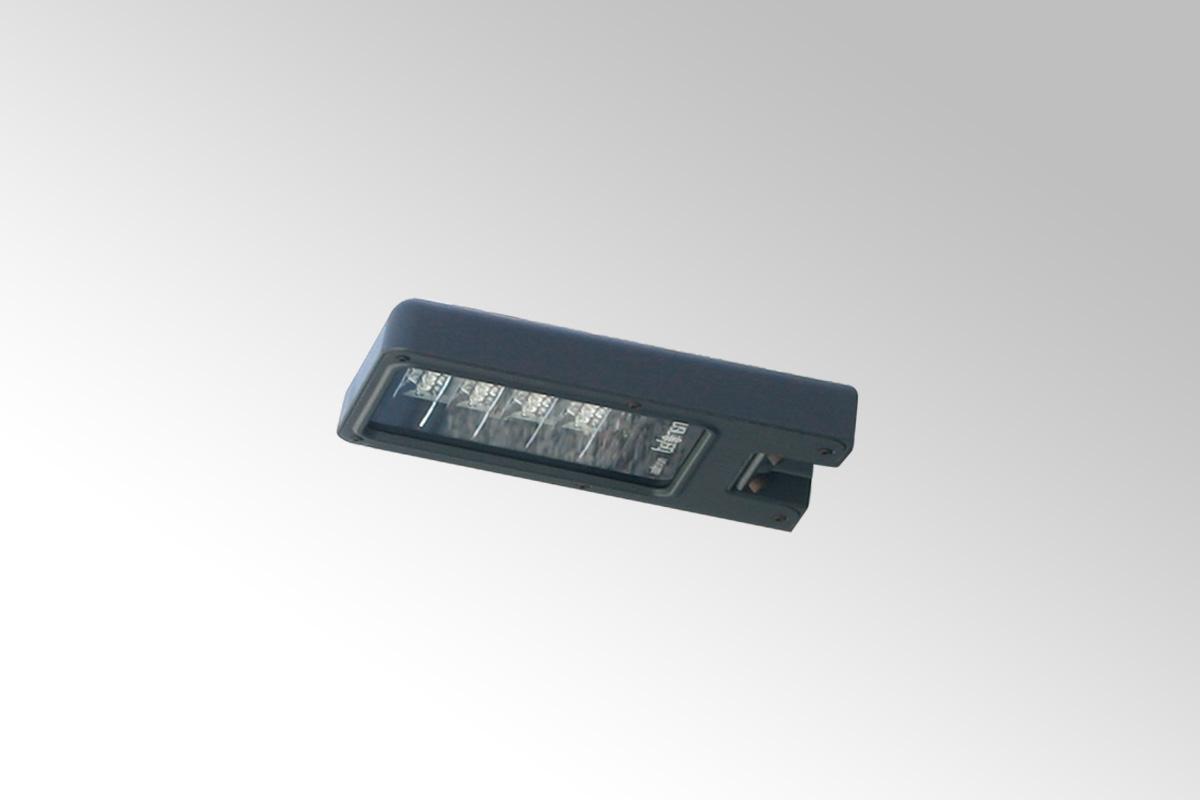 Armatura LED: Nuvolas Street Lighting